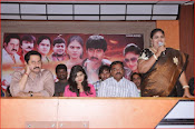 aa iddaru movie press meet-thumbnail-9