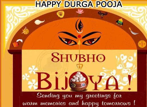 Durga puja wishes sms 2013