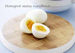 Белок яйца на ночь