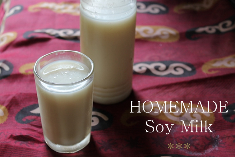 homemade soy milk recipe / soy milk recipe / how to make soy milk at ...