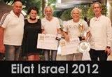 Eilat Israel 2012