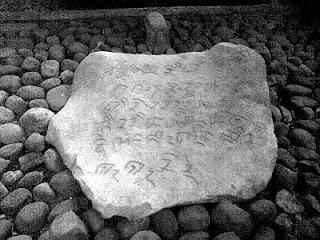 Batu Tulis Astana Gede Kawali
