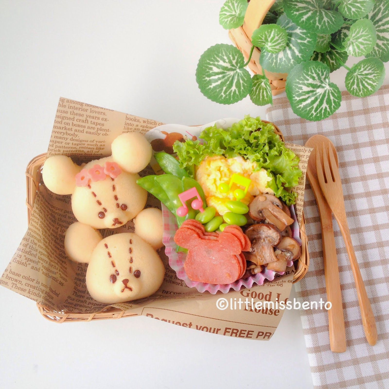 The bear school bento and product review little miss bento i have added more information on the preparation steps of the recipe to include my tips forumfinder Images