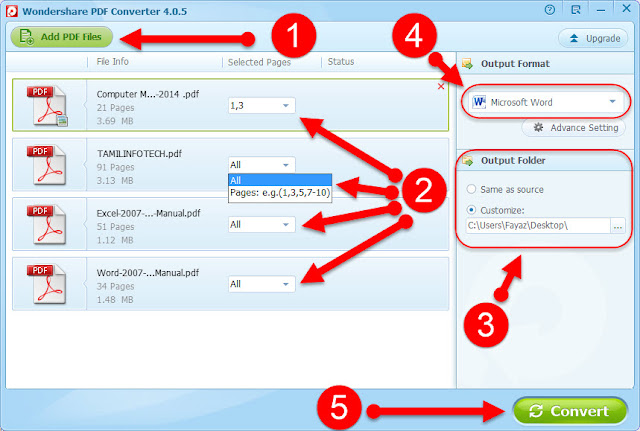 Wondershare PDF Converter மென்பொருள்  இடைமுகம்