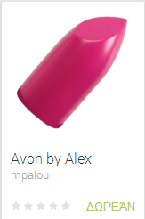 avon android application alex