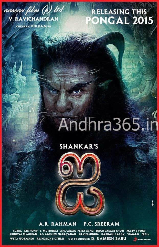 Shankar's I - Pongal Release Posters