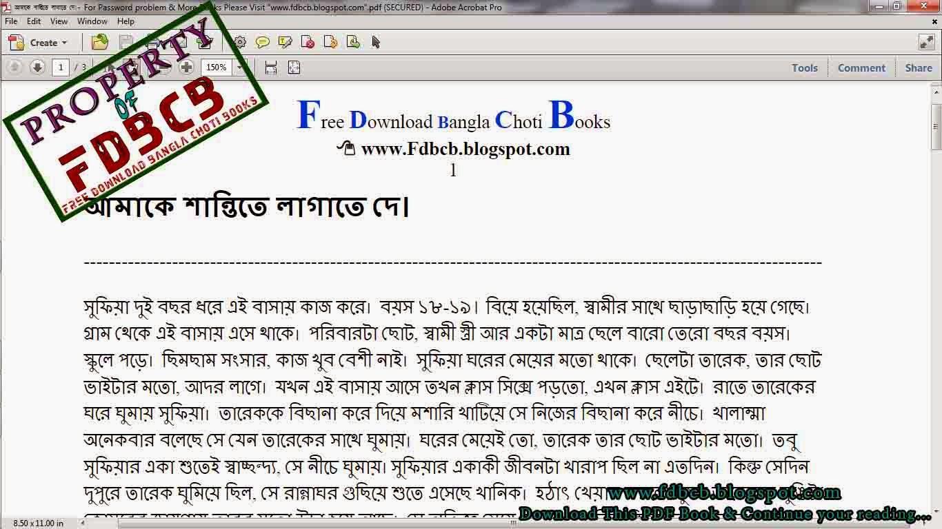 Choti In Bangla Language