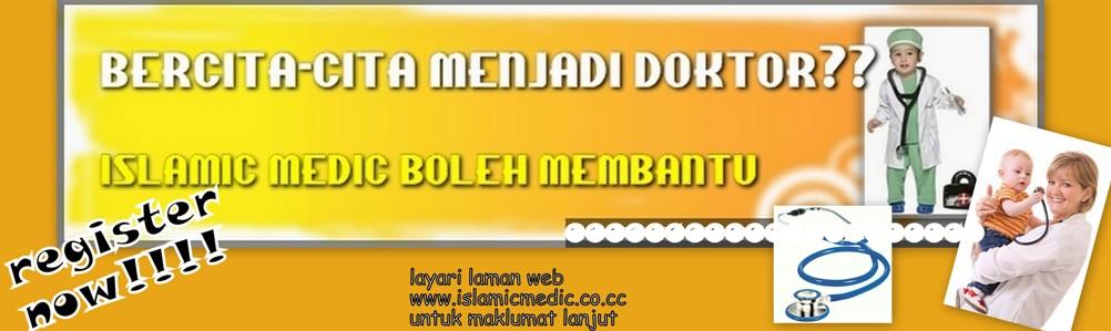 Islamic Medic