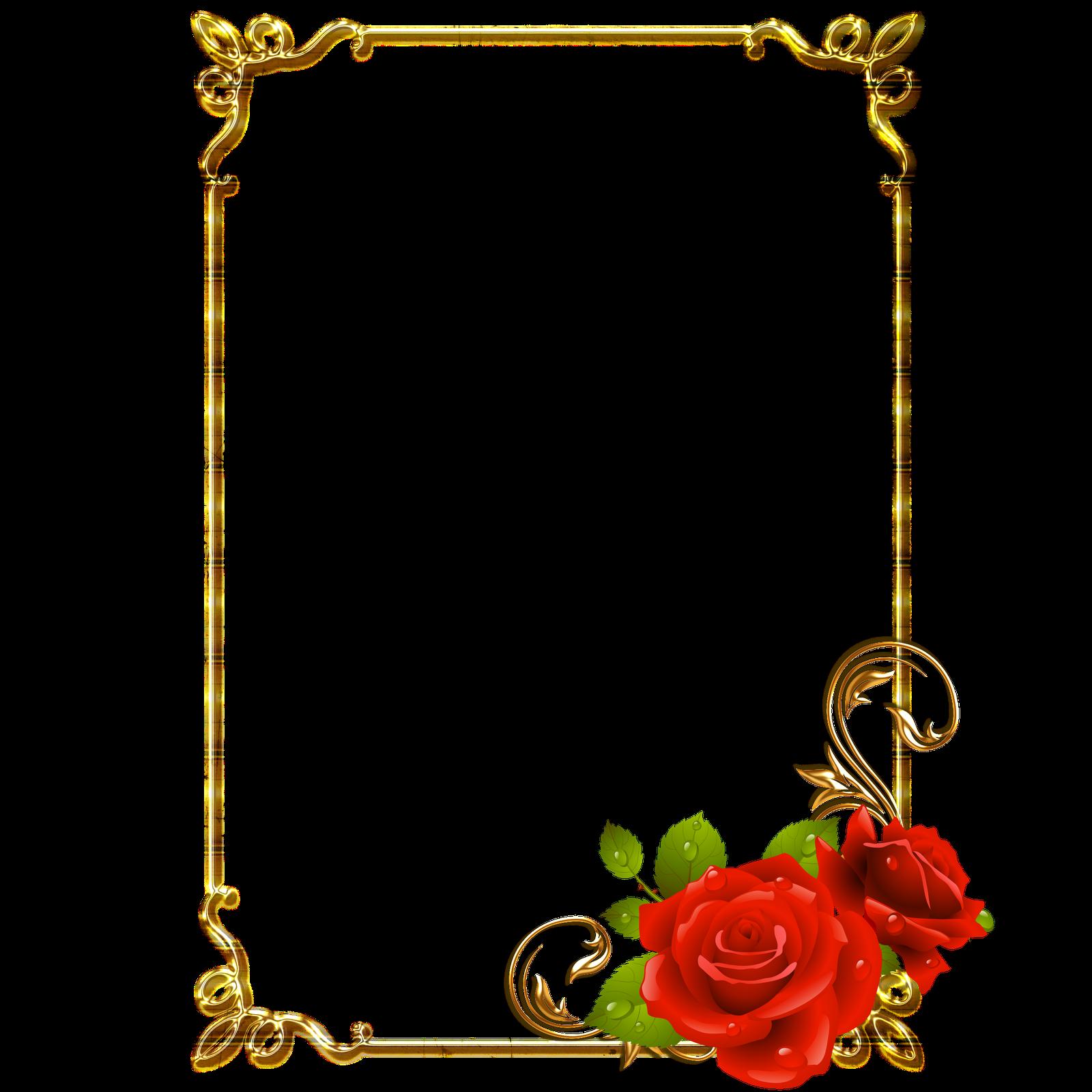 Пустые рамки для поздравления с юбилеем