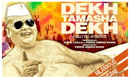 DEKH TAMASHA DEKH (2014) DVDRIP Torrent Download