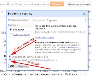 Как сделать чтобы по ссылке открывался нужный браузер 335