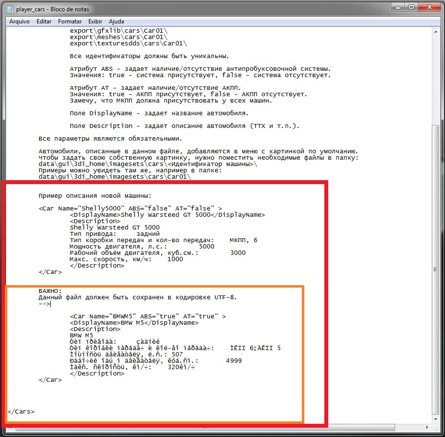 ebp compta pro 2013 torrent