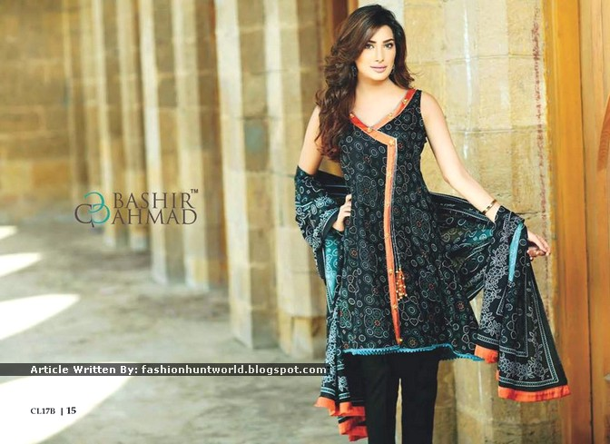 Mahvish Hayat Classic Lawn Collection 2015