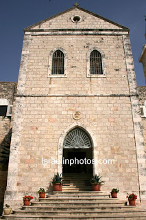 Israel Travel Guide - Christian Holy Places: Church of St. John the Baptist (Ein Karem)