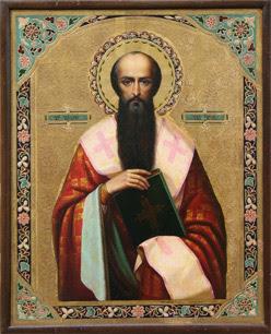 Azi 1 ianuarie praznuirea Sfantului Vasile cel Mare !