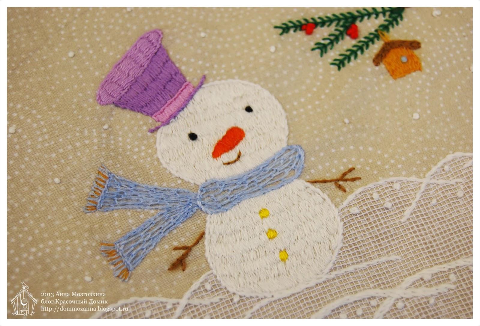 вышивка снеговик гладь