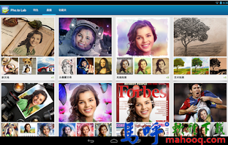 Pho.to Lab APK / APP Download、製作特效照片、明信片圖片軟體,Android APP
