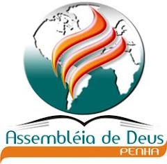 ASSEMBLÉIA DE DEUS VITÓRIA EM CRISTO: