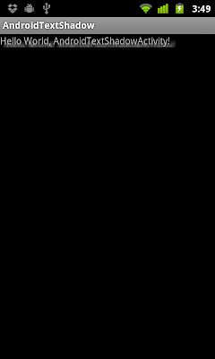 在文本視圖 (TextView) 設定陰影效果