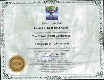 قوة الثقة بالنفس