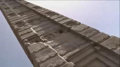 Axum stela