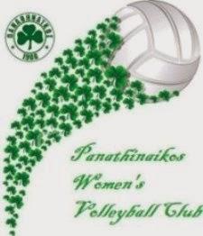 Panathinaikos W.V.C