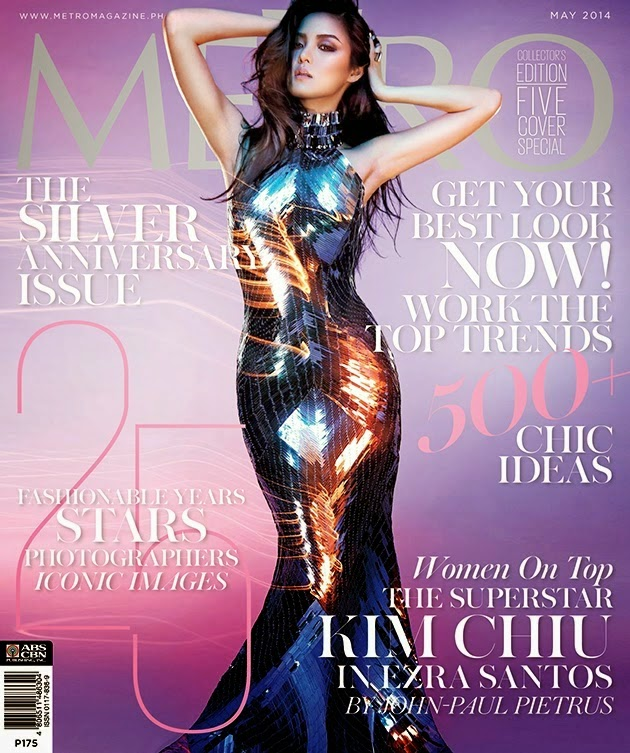 Marian Rivera,Toni Gonzaga,Megan Young,Kim Chiu,Liza Soberano for Metro Magazines, May 2014