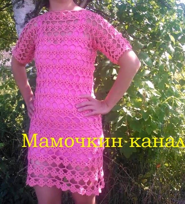 Вязаное платье для женщины Крючком