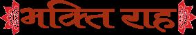 Bhakti Mantra