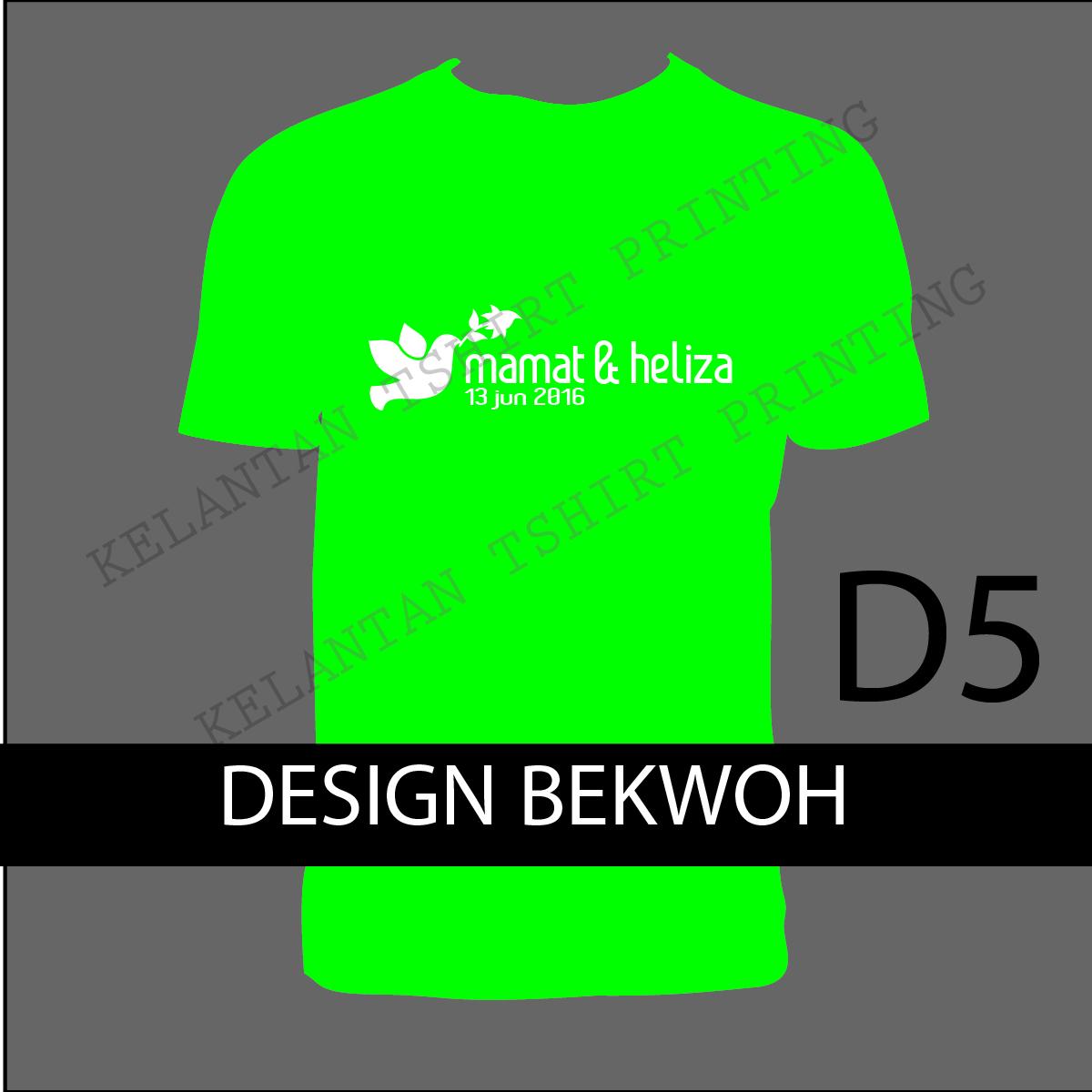 Design t shirt rewang - Design Baju Rewang
