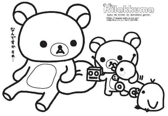 Nihaoo Online!: Dibujos para pintar Kawaii