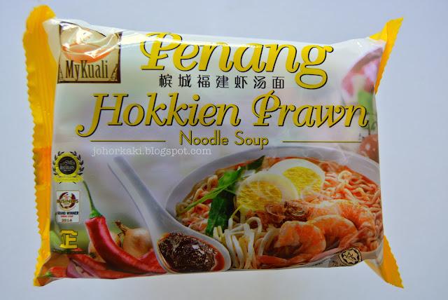 MyKuali-Penang-Hokkien-Prawn-Instant-Noodle-槟城福建虾面湯