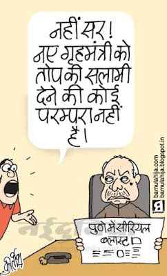 home ministry, Terrorism, Bomb Blast, indian political cartoon, sushil kumar shinde cartoon