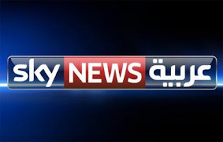 تردد قناة سكاي نيوز عربية cat-culture_poet-sky_news_832993406.jpg