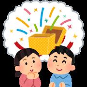 プレゼントを楽しみにしている子供たちのイラスト