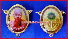 LOCKET GOLD LP SURASAK WAT PRADUU, NO 8 (di buat 9pcs)