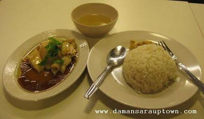 TKH Chicken Rice