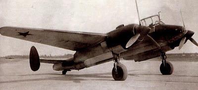 «Самолета 103В»