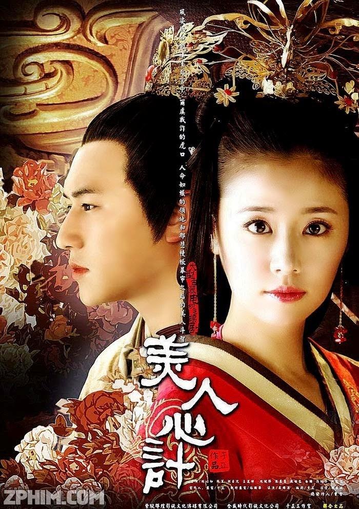 Mỹ Nhân Tâm Kế - Schemes of a Beauty (2010) Poster