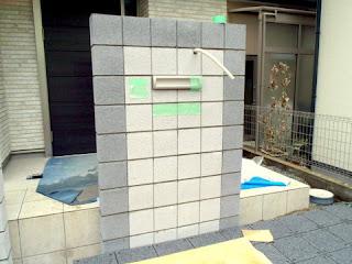 N様邸外構工事(2)