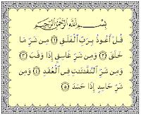 Makna dan Kandungan Sutrah AL-Falaq