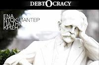 2011 - Debtocracy - Χρεοκρατία
