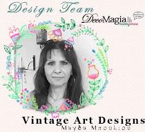 Μάγδα Μπουλιού-Vintage Art Designs