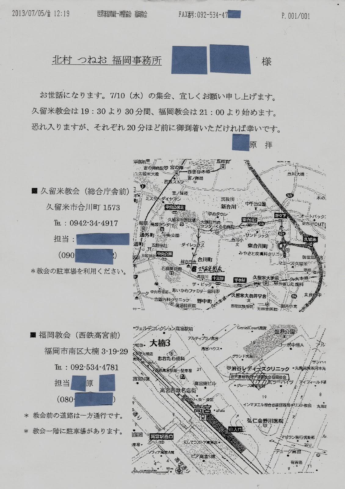 【政治】派閥・後ろ盾なく…菅官房長官の在任、歴代3位 存在感増す©2ch.net ->画像>5枚