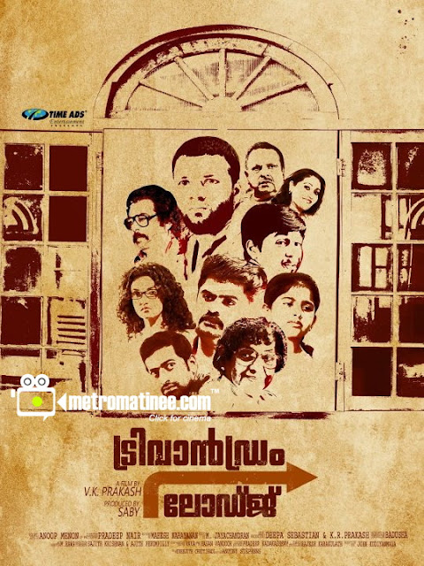 Trivandrum Lodge 2012 Malayalam Full Movie Online