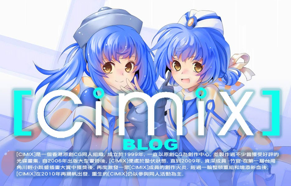CIMIX: the CG workshop of the CG FANS