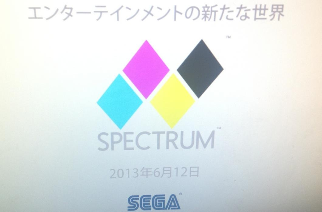 Sega+Spectrum Sega teases their brand new Spectrum