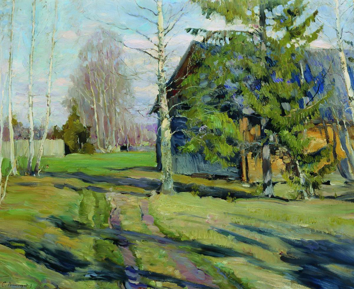 The Glory Of Russian Painting Sergei Vinogradov Ctd