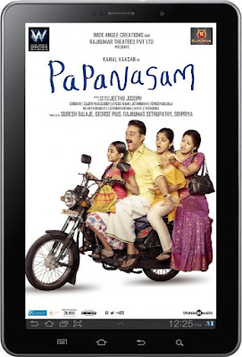 Papanasam Ringtones