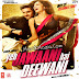 Yeh Jawaani Hai Deewani (2013) - Movie MP3 Songs Download Full Album